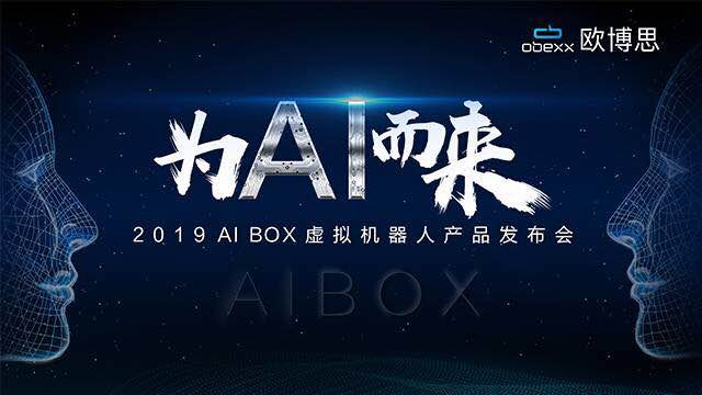 Obexx Launches AI BOX Virtual Voice Robot