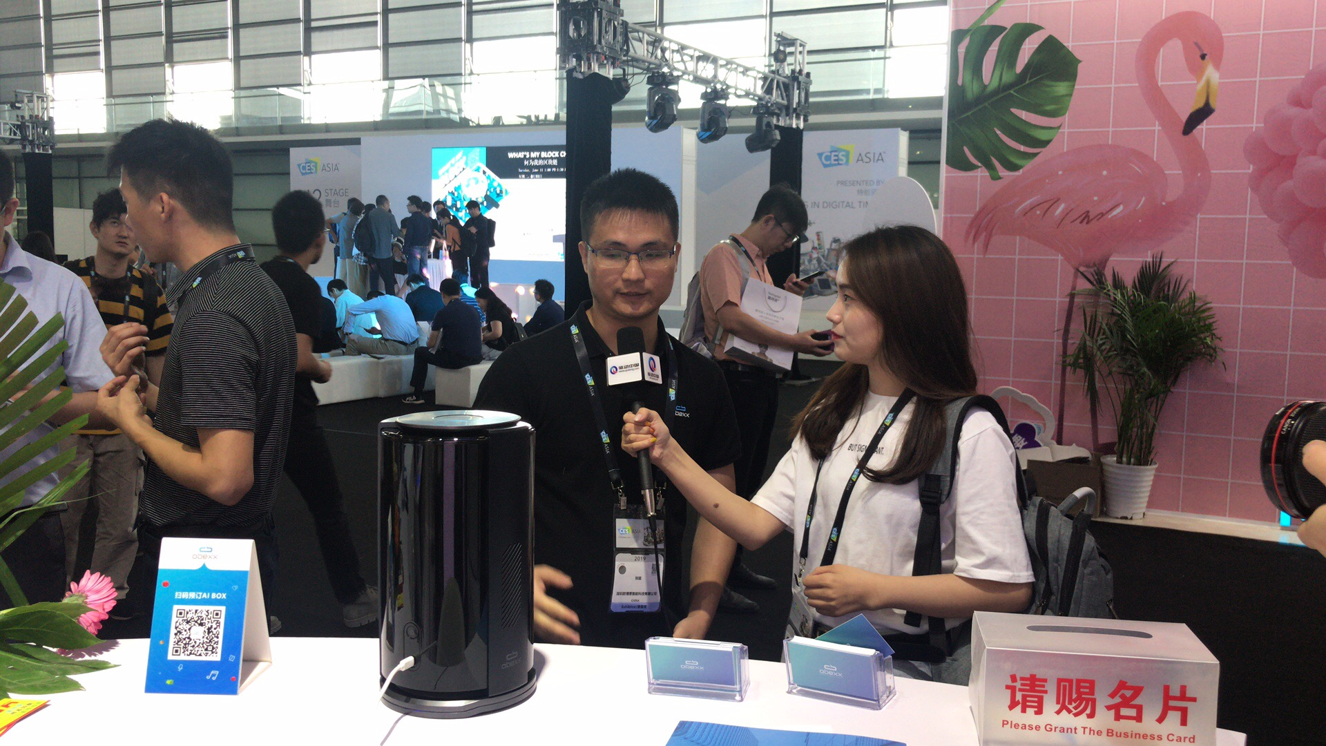 Obexx AI BOX Virtual Voice Robot,Avatar Customizable | CES Asia 2019
